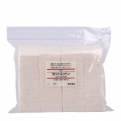 Muji - Japanese organic cotton (8 pads)